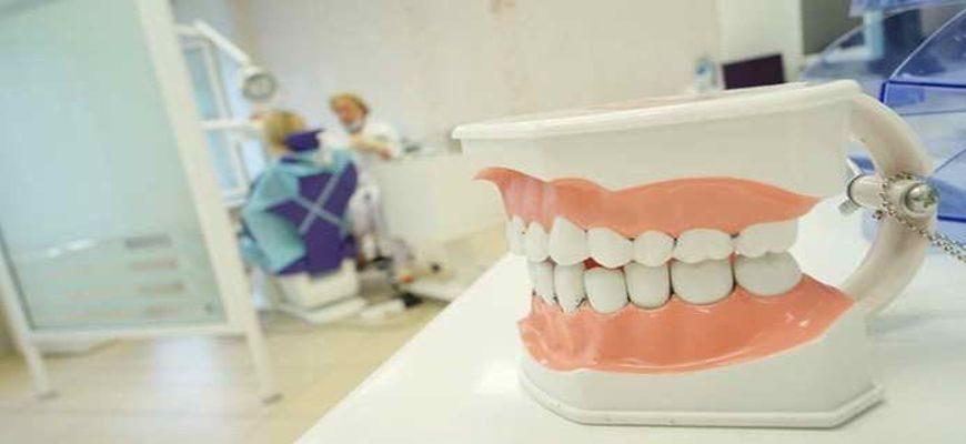 Как называется врач который ставит брекеты на зубы