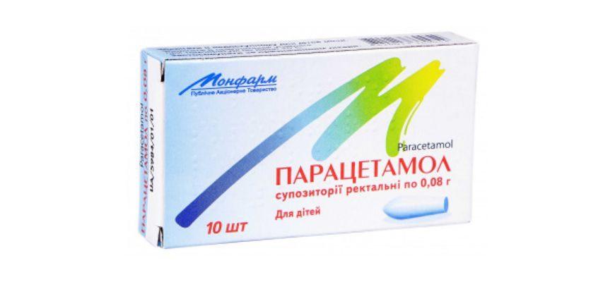 Парацетамол от боли в зубе в домашних условиях