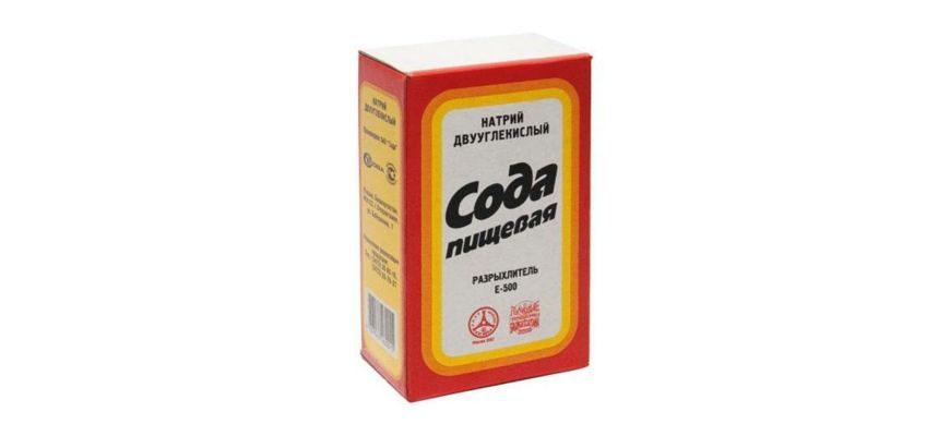 сода для зубов вред или польза и вред
