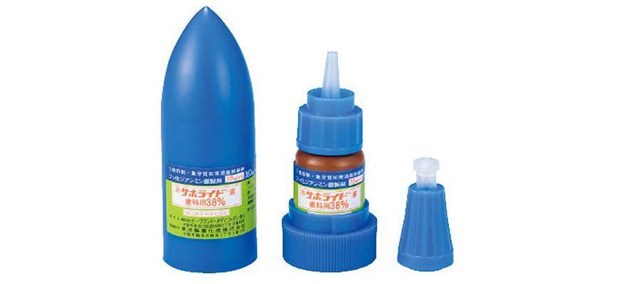 сафорайд препарат для лечения кариозных полостей молочных зубов